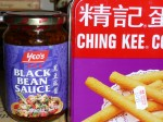 Black Bean Sauce Ltd. Established in UK
